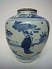 Ming Transitional Storage Jar