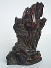 Extremely Rare Huanghuali Carved Scholar's Rock