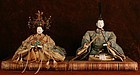 Set of Edo Period Emperor and Empress Dolls