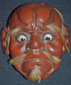 Fine Iki Mask with Japanese Collection Label on Back