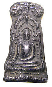 Votive Buddha Under a Bodhi Tree - 19th Century