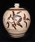 Chinese  Song Cizhou Vase w/ Floral Design