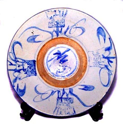 Chinese Blue Amp White Export Ware Plate Qing 19th Century