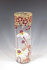 Art Nouveau Mont Joye Legras Enameled Glass Vase