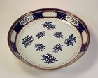 Chinese Export Porcelain American Market Shallow Bowl