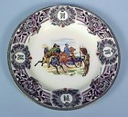 Emperor Napoleon I Transferware Plate