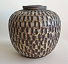 Superb Farsta Vase by Wilhelm Kåge