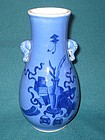 Beautiful Chinese blue vase with two handle