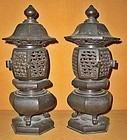 Antique Japanese Buddhist Temple Bronze Altar Lanterns