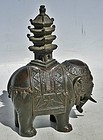 Antique Japanese Bronze Elephant Censor / Koro Incense Burner