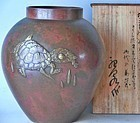Antique Japanese Bronze Vase Gifted From The Empress C1942
