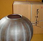 Modern Japanese Ceramic Vase, Signed Hiroshi Shimizu