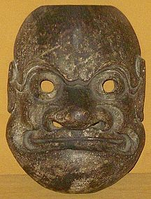 Brilliant Antique Japanese Carved Noh Mask, C.1870