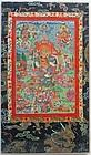 18th Century Tibetan Rudra Chakrin Thangka