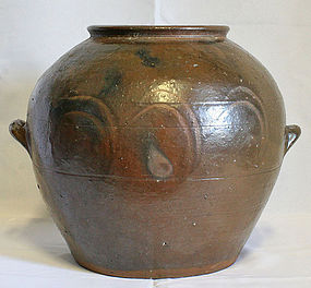 Antique Onggi Rice Jar from Jeolla Province