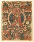 Early 18th Century Bhutanese Thangka of Padmasambhava