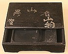 Old Black Inkstone Box and Inkstone with Scholar
