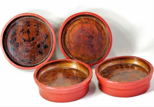 Chinese Lacquer on Wood dish or coasters(4)