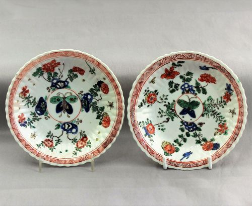 Chinese Export Famille Rose & Cafe au Lait Dishes(pair)