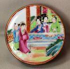 Chinese Export Rose Mandarin Porcelain covered box, 19C