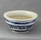 Chinese Blue & White Porcelain Incense Burner
