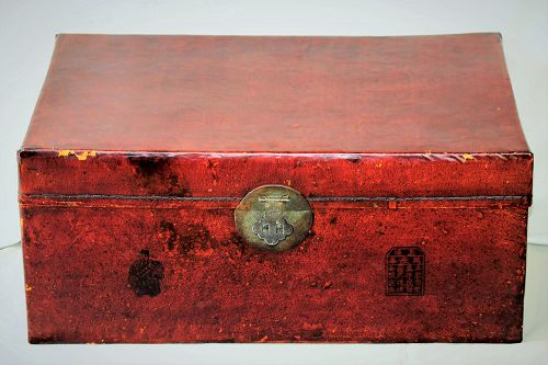 Chinese Leather Trunk