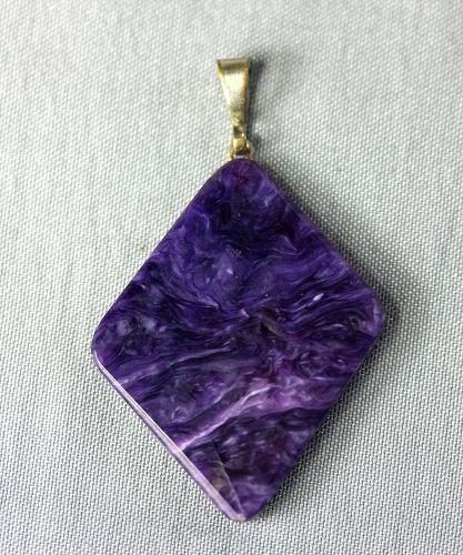 Russian Lapis Lazuli Pendant