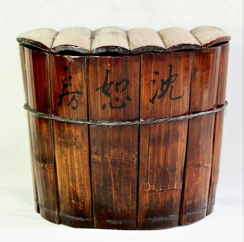 Chinese Bamboo Container with Lid