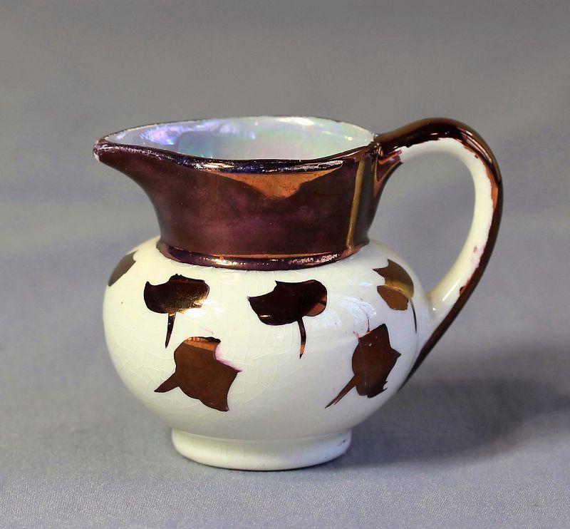 English Staffordshire Copper Luster small Creamer