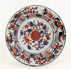 Chinese Export Imari Porcelain Plate, 18th C.