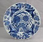 Chinese Export Kangxi period Blue & White Porcelain Charger