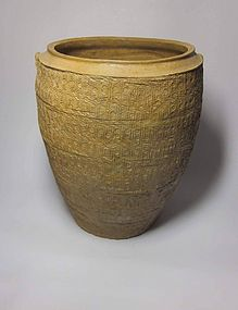 western zhou dynasty ancient porcelian jar