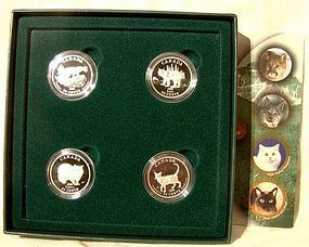 1999 Canada Proof set set with  CAO and BOX