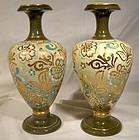 Pair Royal Doulton A. Turner Stoneware 7-5/8
