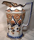 Edwardian T. Rathbone DANE 1867L Water Pitcher 1910