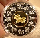 CANADA 2002 YEAR OF THE HORSE STERLING & GOLD COIN