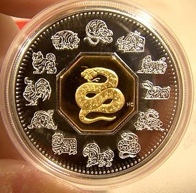 2001 CANADA YEAR OF THE SNAKE STERLING & GOLD COIN