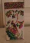 C. 1840 CHINESE EXPORT ROSE CANTON SQUARE BRUSH BOX