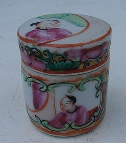 C. 1880 CHINESE EXPORT ROSE MEDALLION DRESSING JAR
