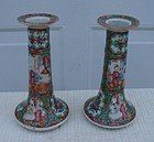 "C. 1880 PAIR ROSE MEDALLION CANDLE STICKS 7"" HEIGHT"