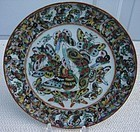 CIRCA 1850 CHINESE EXPORT BIRD AND BUTTERFLY PLATE