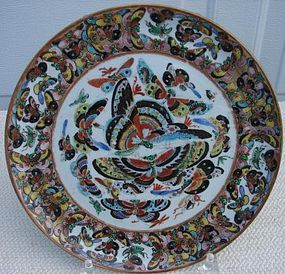 """CIRCA 1850 CHINESE EXPORT 1000 BUTTERFLY PLATE 9 1/4"""""""