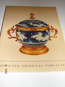 MOUNTED ORIENTAL PORCELAIN