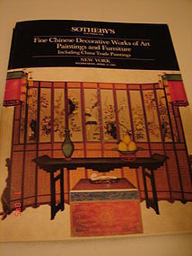 SOTHEBY'S FINE CHINESE WORKS OF ART 4/17.1985