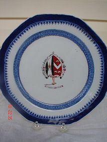 C. 1750 CHINESE EXPORT ARMORIAL 8-SIDED PLATE