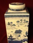 20TH CENTURY CHINESE EXPORT BLUE CANTON TEA CANNISTER