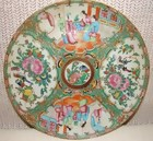"C.1880 CHINESE EXPORT ROSE MEDALLION 10"" DINNER PLATE"