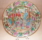 C. 1820 CHINESE EXPORT ROSE MANDARIN PLATE 7 3/4