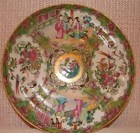C.1840 CHINESE EXPORT ROSE MEDALLION PLATE 9 3/4