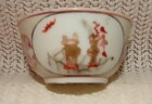 C. 1770 CHINESE EXPORT 18TH CENTURY FAMILLE ROSE  BOWL